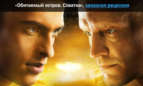 onlayn-tv-hudozhniy-film-zalezt-pod-yubku