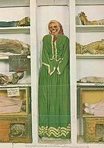 Фрагмент Коридора женщин